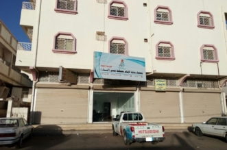 افتتاح فرع جمعية آباء لرعاية الأيتام بسراة عبيدة - المواطن