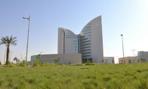 برج جامعة نجران