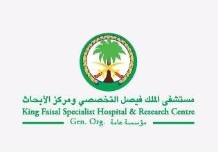 تفاصيل إخلاء وحدة العناية القلبية بتخصصي الملك فيصل - المواطن