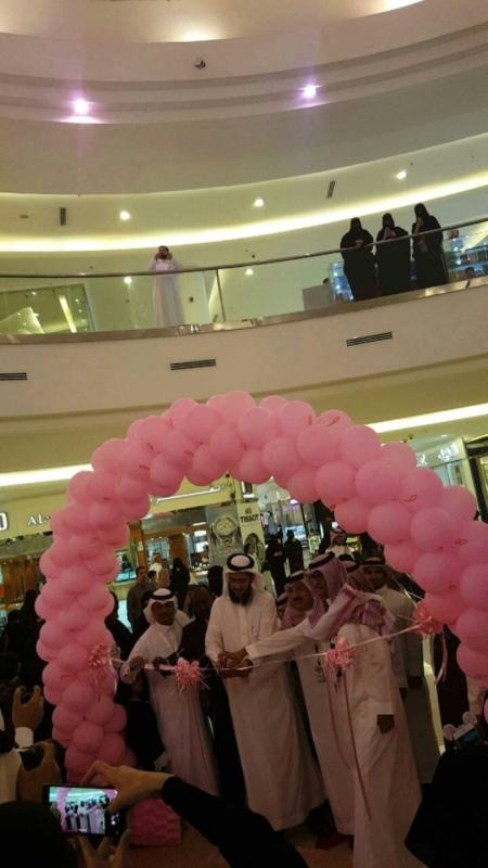 حملة مكافحة سرطان الثدي عسير