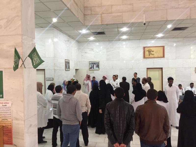 التجمع في مستشفى الباحة