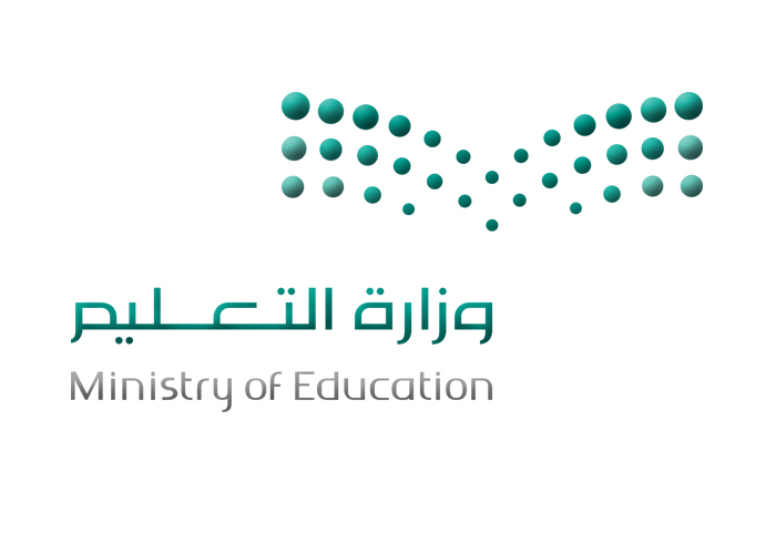 أسماء المرشحات لحضور منتدى المعلمين الدولي بالرياض