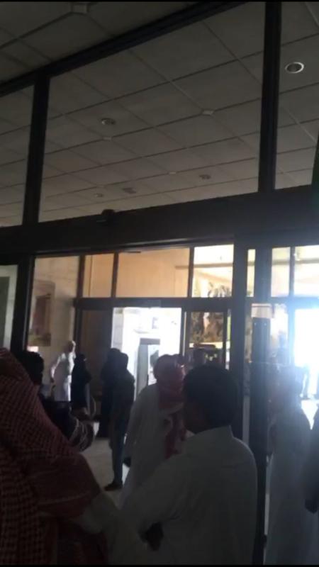 مستشفى الباحة