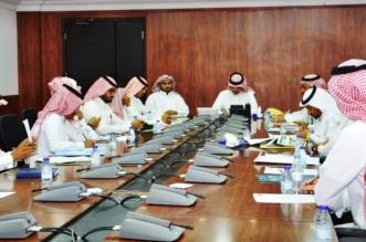 اجتماع لبحث المعوقات بين مدير خدمات المياه بجازان ومديري الفروع - المواطن