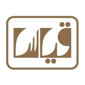#عاجل .. تعرف على موعد إعلان نتائج اختبار كفايات المعلمين والمعلمات