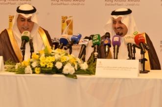 فيصل بن خالد يعلن أسماء الفائزين بجائزة الملك خالد لعام 2016 - المواطن