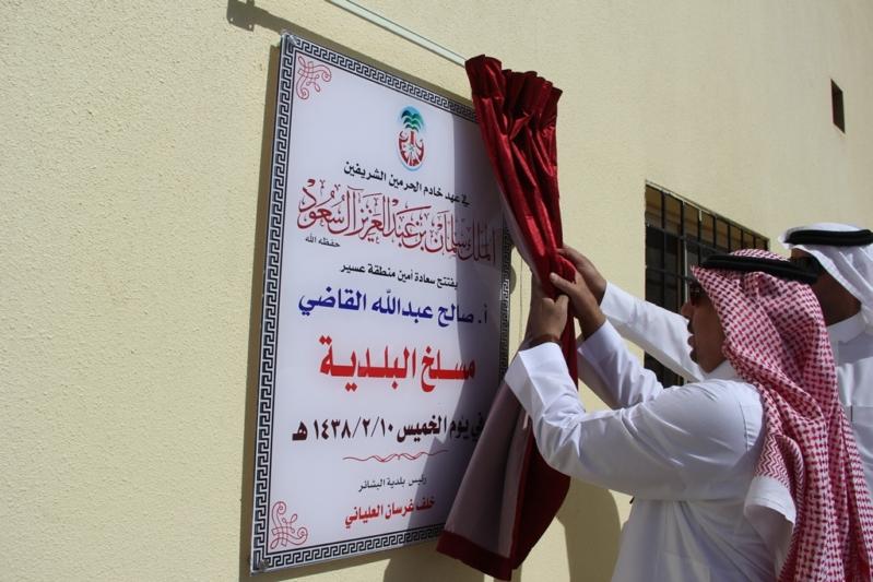 """يفتتح المركز الحضاري وحدائق و مسلخ بلدي ويدشن الأعمال بمركز """"خثعم"""" بالبشائر"""