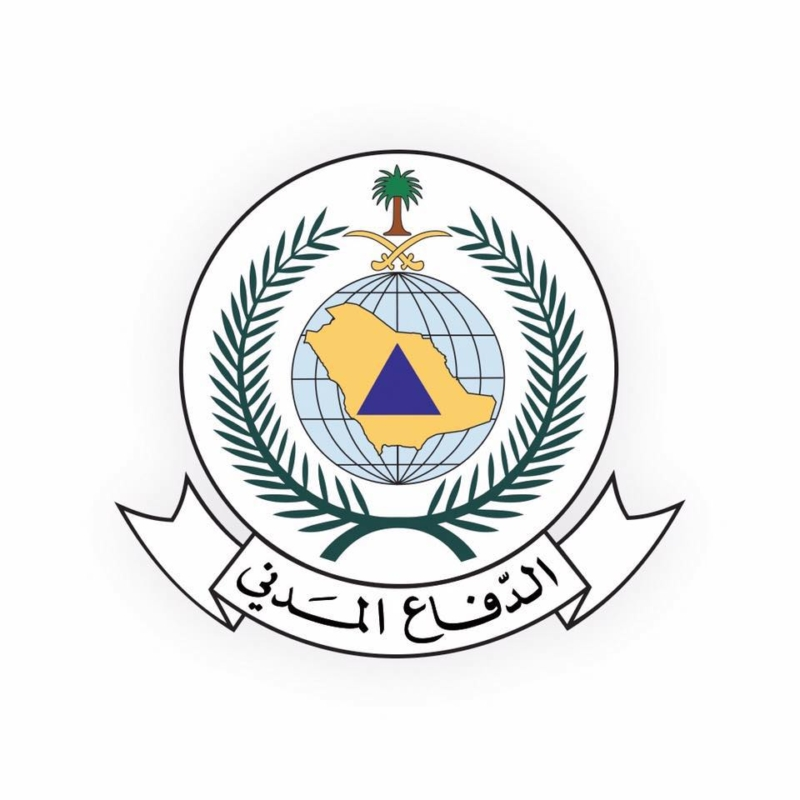 انتهاء التسجيل في وظائف الدفاع المدني الخميس | صحيفة ...