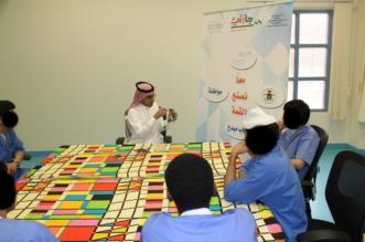 بالصور.. 200 من نزلاء إصلاحية الرياض يتدربون على صيانة الهواتف الذكية - المواطن