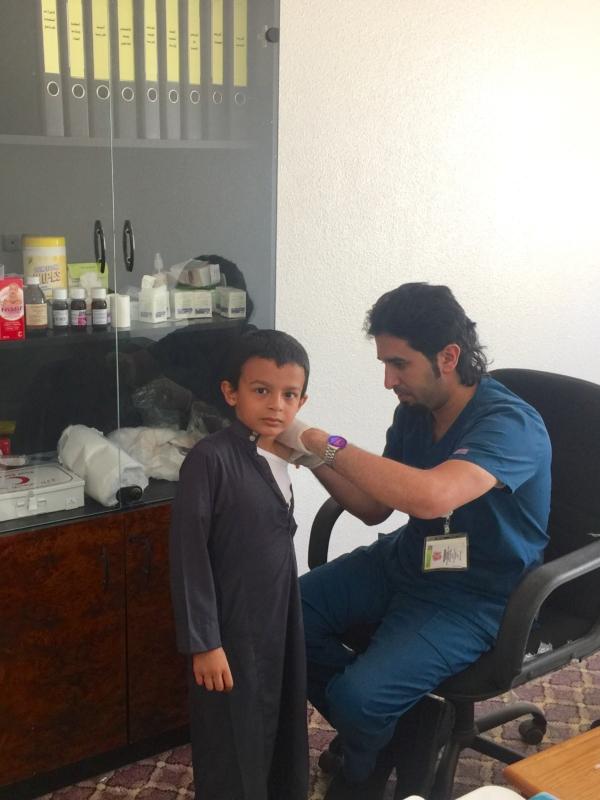 تطعيم خميس مشيط