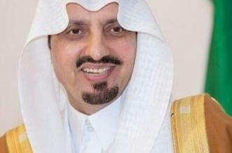 #أمر_ملكي: تعيين الأمير فيصل بن خالد بن عبدالعزيز مستشارا لـ الملك سلمان بمرتبة وزير - المواطن