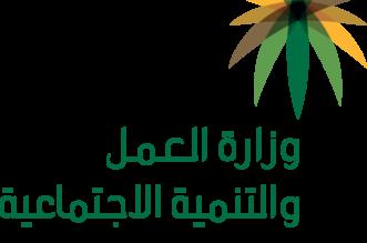ضبط 154 مخالفة تأنيث بمنطقة الرياض - المواطن