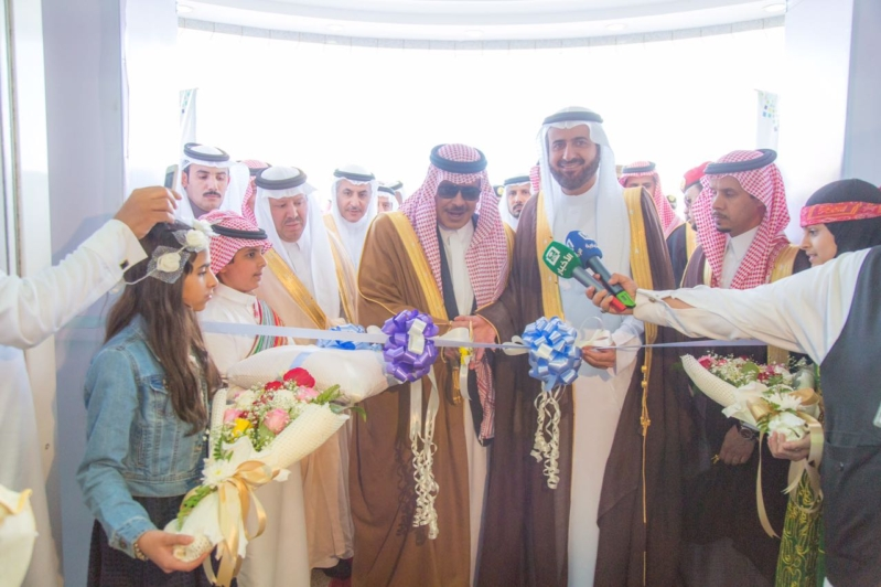 افتتاح مشروعات صحية في الباحة