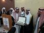 بالصور..  تكريم المعلم بن لافي لتقاعده في #الباحة