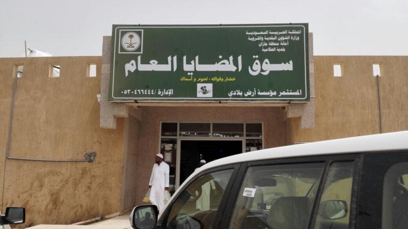 """بعد تقرير سوق السمك.. بلدية المضايا ترد على """"المواطن"""""""