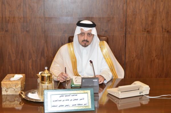 صاحب السمو الملكي الأمير فيصل بن خالد بن عبد العزيز أمير منطقة عسير
