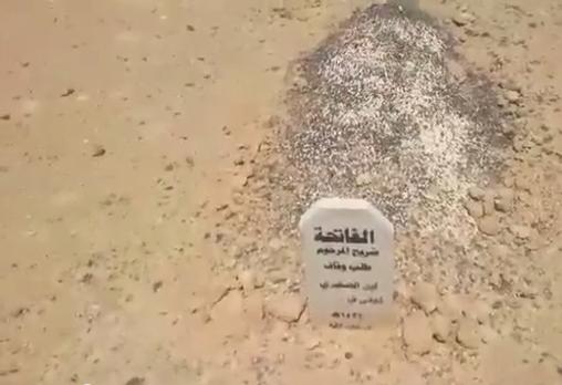 بالفيديو.. انتشار البدع في مقبرة بالقريات - المواطن