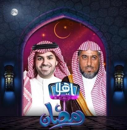 الشيخ عيسى الغيث ضيف ياهلا رمضان