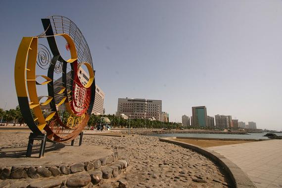 Jeddah - جدة - جده 4