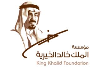 موضي بنت خالد: إقرار صندوق النفقة خطوة إيجابية نحو استكمال منظومة تشريعات الأسرة - المواطن