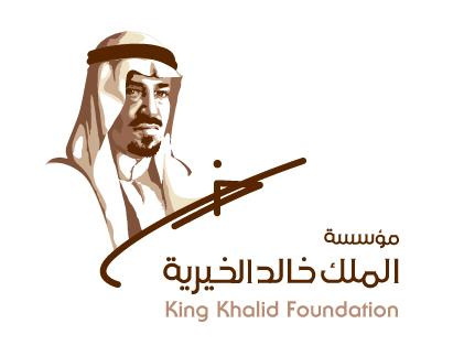 موضي بنت خالد: إقرار صندوق النفقة خطوة إيجابية نحو استكمال منظومة تشريعات الأسرة