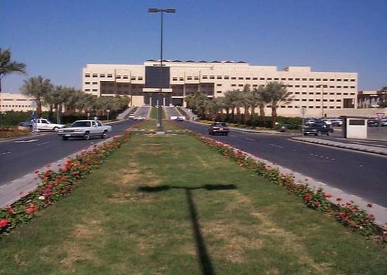 جامعة الملك سعود بالرياض