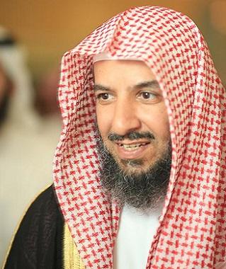 الشيخ الدكتور سعد الشثري