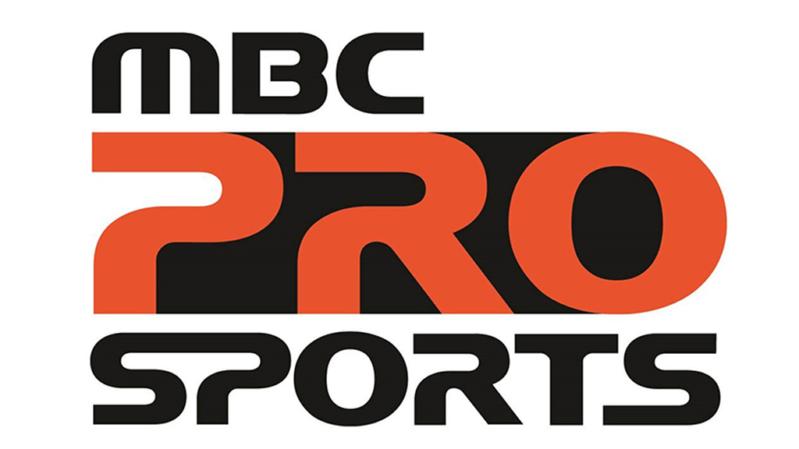 MBC-PRO-SPORTS