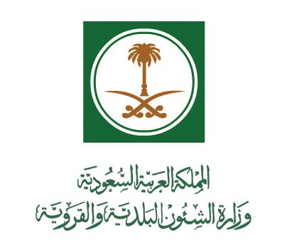 وزارة البلديات: تعثر 13% من إجمالي المشاريع خلال سبع سنوات - المواطن