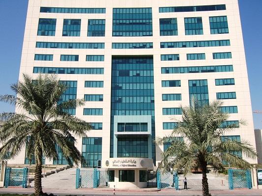 وزارة التعليم العالي بالسعوديه