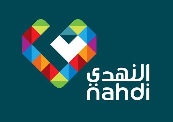 وظائف شاغرة للجنسين بفروع شركة النهدي   صحيفة المواطن الإلكترونية