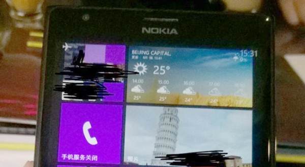 Nokia-Lumia-1520-Live-Picture-Leaks-in-China-Shows-Huge-Start-Screen