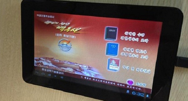 North-Korea-Has-Its-Own-Tablet-Made-By-the-Government-But-Is-Internet-Restricted