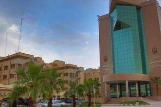 #وظائف صحية شاغرة في مدينة الملك سعود الطبية - المواطن