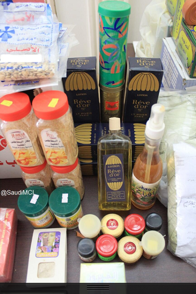 التجارة تضبط 415 مُخالفة في محال بيع الزيوت والإطارات - المواطن