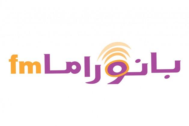 Panorama-fm-logo