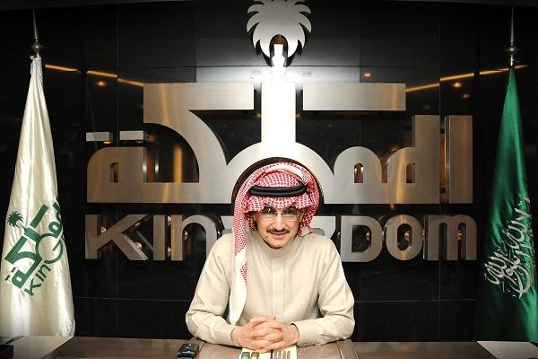 شركة المملكة القابضة ل الوليد بن طلال