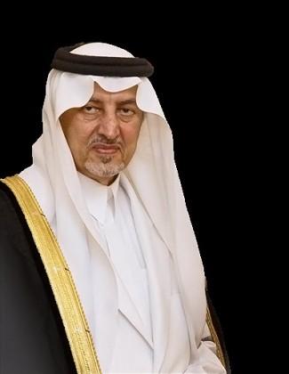 Prince_Khalid_Alfaisal
