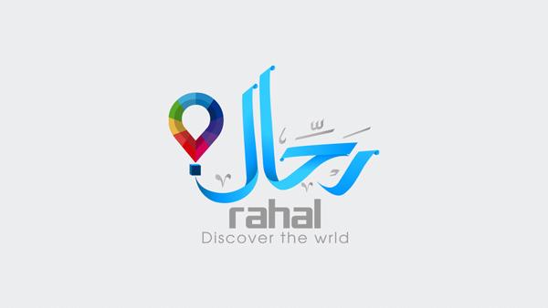 Rahal_logo