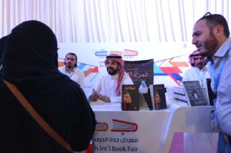 توقيعات اليوم الرابع.. تفوق نسائي على منصات التوقيع بكتاب جدة - المواطن