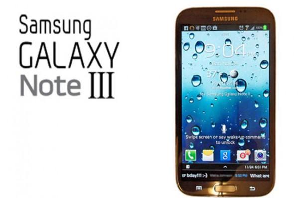 Rumor-Samsung-Galaxy-Note-III
