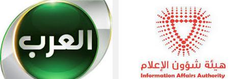 """هيئة شؤون الإعلام البحريني:العمل قائم لعودة قناة """"العرب"""" - المواطن"""