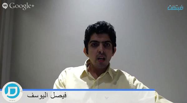 شاهد الحلقة الأولى من برنامج #ساعة_إرشادية للمبتعثين برعاية صحيفة المواطن