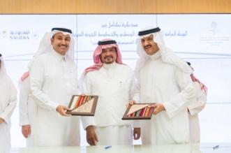 بالصور.. السعودية وجهة المسلمين .. اتفاقية بين السياحة والخطوط السعودية - المواطن