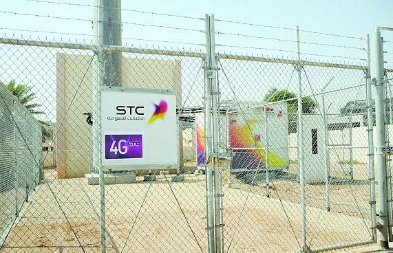 STC الاتصالات السعودية اس تي سي