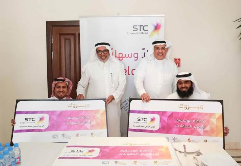 STC تدشن اول تذاكر موسمية في الملاعب السعودية