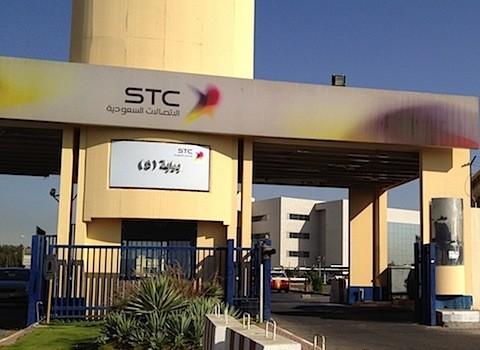 STC-Gate-480x350