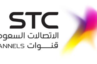 5 % ضريبة VAT على جميع الخدمات المقدمة من الاتصالات السعودية - المواطن