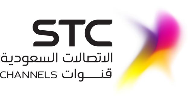 Stc تطرح 100 رقم مميز بمزادها الإلكتروني الثالث صحيفة المواطن الإلكترونية