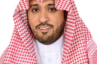 الرئيس التنفيذي لمطارات الرياض في ذكرى بيعة ولي العهد : الوطن يتقدّم بكل عزمٍ واقتدار - المواطن